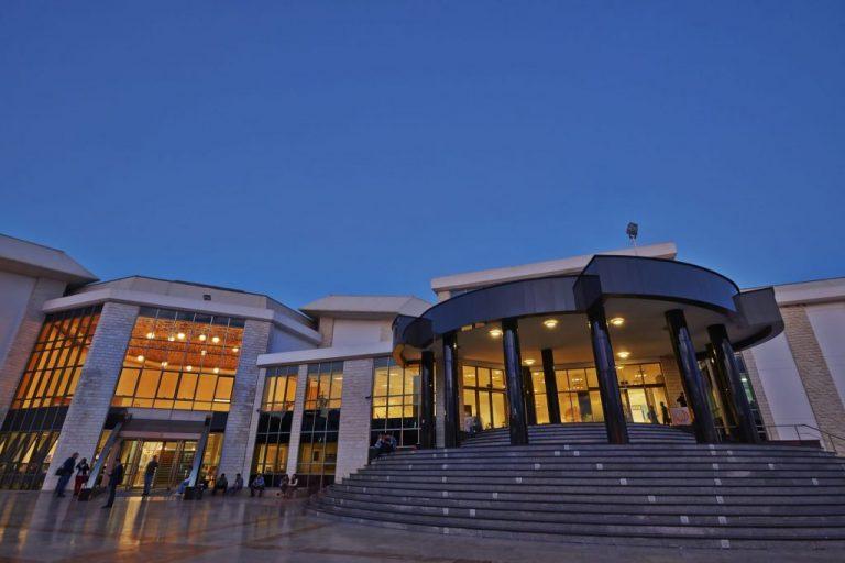 جامعة الشرق الأدنى - Near East University NEU