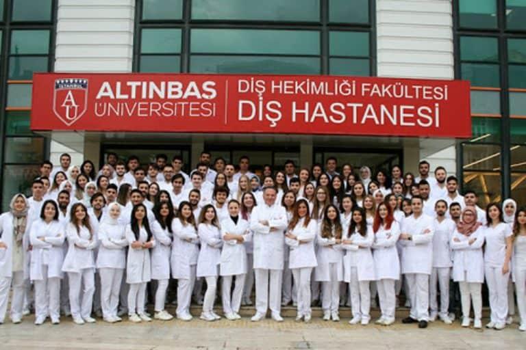 مشفى الاسنان لجامعة التن باش